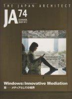 JA74 窓 メディアとしての境界 Windows Innovative Mediation