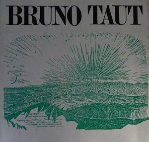 ブルーノ・タウトの画像 p1_17