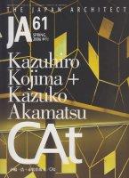 JA61 小嶋一浩+赤松佳珠子/CAt