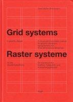 Josef Muller-Brockmann: Grid systems in graphic design ヨゼフ・ミューラー=ブロックマン