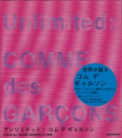 Unlimited : COMME des GARCONS アンリミテッド:コム デ ギャルソン