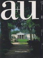 a+u 2003年1月号 シンケルとミース