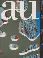a+u 2003年8月号 エラディオ・ディエステ