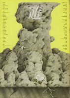 遊 2号 objet magazine No.2 1972