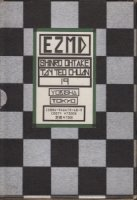 EZMD イー・ジー・エム・ディー 特別限定版 大竹伸朗 タイ・テオ・チュアン
