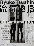 流行通信 Ryuko Tsushin 2004年11月号 vol.497 BOYS×FASHION