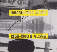 IRRESISTIBLE STEPS 1956-1988 井上青龍