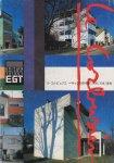 ル・コルビュジエ ペサックの住宅群:標準/反復/量産