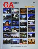 GA Contemporary Architecture 01 ミュージアム MUSEUM 1