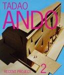TADAO ANDO RECENT PROJECT2 安藤忠雄 最新プロジェクト2