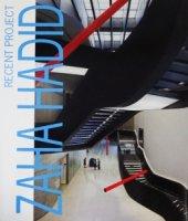 ZAHA HADID RECENT PROJECT ザハ・ハディド 最新プロジェクト
