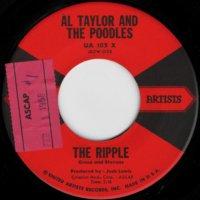 The Ripple / The Swivel