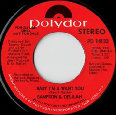 Baby I'm A Want You (stereo) / (mono)