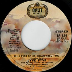 All I Ever Do (stereo) / (mono)