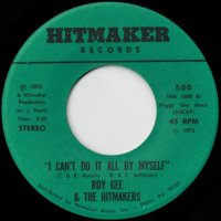 I Can't Do It All By Myself / Git Up - Release Yourself