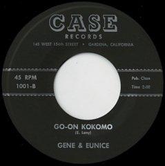 Go-On Kokomo / Poco-Loco