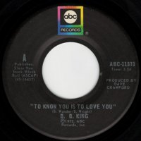 To Know You Is To Love You / I Can't Leave