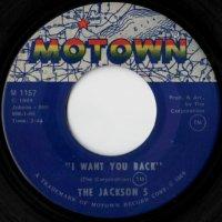 I Want You Back / Who's Lovin You