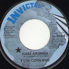 Hare' Krishna / No Commitment