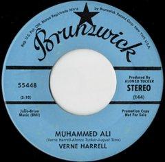 Muhammad Ali (stereo) / (mono)
