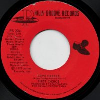 Love Freeze (stereo) / (mono)