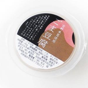 【新商品】ごま豆腐胡麻豆腐 70g本格派のごま豆腐