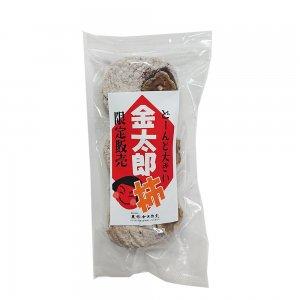 金太郎柿3個入り大きい干し柿