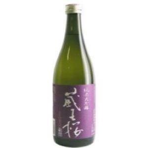 ◆米からこだわった至高の日本酒◆蔵王桜 純米大吟醸【720ml】