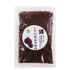シソ 紫蘇 しその葉ふりかけ 50g 地味ですけど、間違いなくおいしいんです!