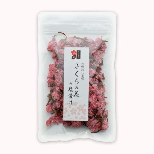 さくら 桜の花の塩漬け私たちの手作り40g  お菓子材料に料理に