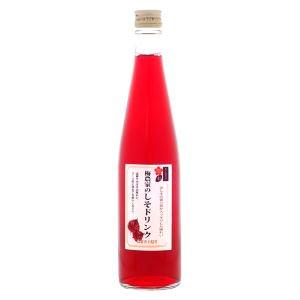 しそ シソ ドリンク しそドリンク 500ml ジュース 紫蘇 赤シソのポリフェノールたっぷり