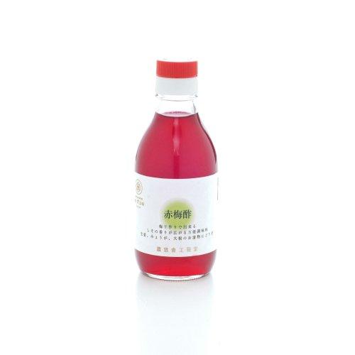梅 うめ 梅酢 赤梅酢 200ml 瓶
