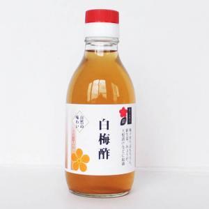 梅 うめ 梅酢 白梅酢 200ml 瓶