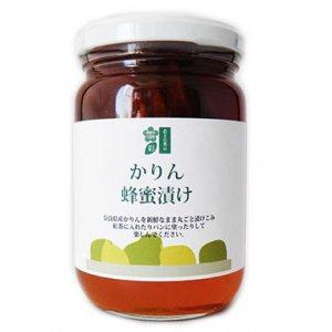 ◆風邪の引き始めに◆かりん蜂蜜漬け【350g】