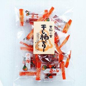 ◆なつかしの一口ゼリー 柿◆干柿ゼリー【130g】