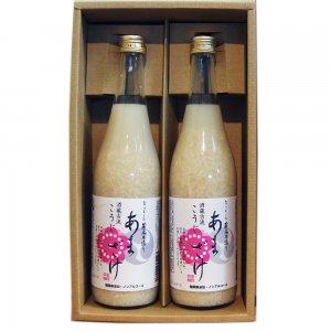 ◆ギフト 砂糖不使用!吉野の酒蔵仕込み 本格派 ◆こうじ甘酒(化粧箱入)【2本組】