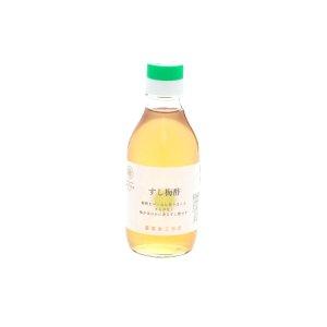 ◆いつものお寿司と一味ちがう◆すし梅酢【200ml】