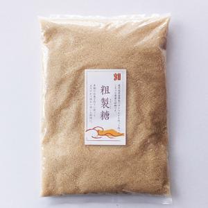 砂糖 さとう 粗製糖 1� 鹿児島県喜界島のさとうきびから造った粗製糖