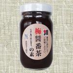 ◆体の芯からほっこり温もる◆梅醤番茶の素【220g】