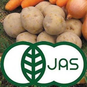 有機 ジャガイモ じゃがいも 5kg 熊本県産