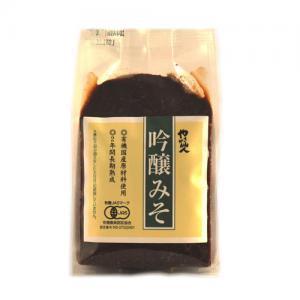 みそ 有機吟醸味噌 500g やさか味噌 (クール便でお届け)