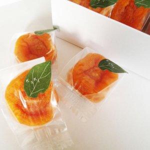 柿 かき ひとくちあんぽ柿 9個入り 奈良吉野のあんぽ柿