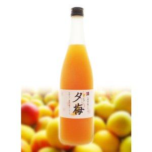 ◆完熟南高梅を使った極上の一杯◆夕梅【710ml】