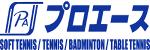 ラケットショップ専門店 プロエース-PROACE-【テニスラケット・バドミントンラケット】