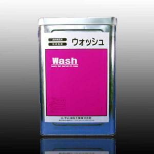 衣類用洗剤  ウォッシュ                        スーパーホワイト 13kg