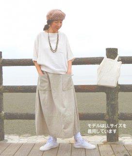 マリオンスカートの商品画像