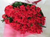 半寿お祝いバラの花束(赤)81本