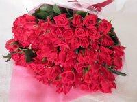 白寿お祝いバラの花束(赤)99本