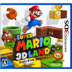 【中古】[3DS]スーパーマリオ 3Dランド