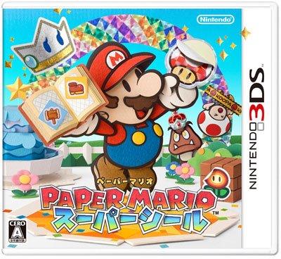 【中古】[3DS]ペーパーマリオ スーパーシール(コンディションB)